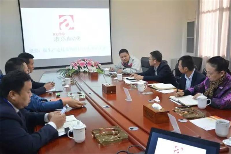 天易示范区、县经信局、天易示范区经济发展部领导一行莅临亚博官网娱乐app下载